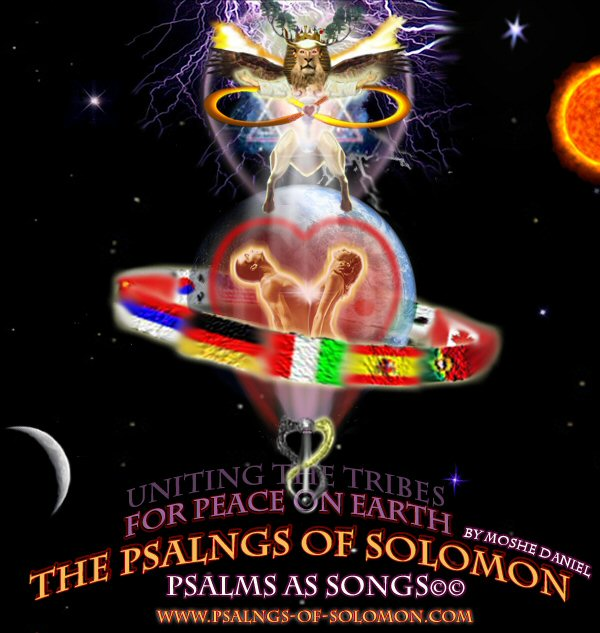 The album cover for the Psalngs of Solomon Psalms as Songs by Moshe Daniel